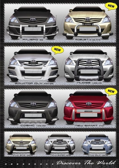 Safety Guard For INNOVA
