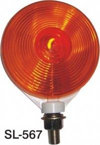 Hazard Lamp Indicator