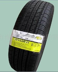 Tire/Automobile Tires