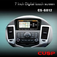 CAR DVD PLAYER WITH GPS FOR CHEVROLET CRUZE