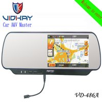 4.8 Inch Car Monitor With GPS
