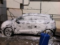 Car Washing Foam Machine